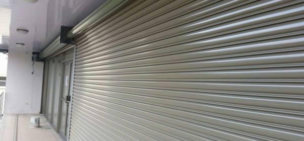 Portones automáticos en cortina metálica